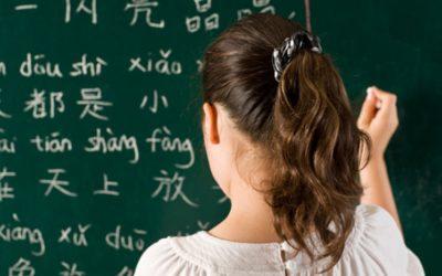 Индивидуален курс за напреднали деца по Китайски език