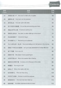 Съдържание 2 на Работна тетрадка за напреднали ниво 1 по китайски език