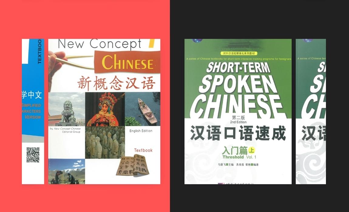 Учебници и помагала от SHIN DONG FANG Бургас