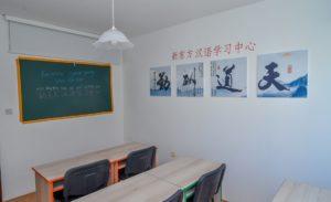 ГАЛЕРИЯ на китайски езиков център Shin Dong Fang