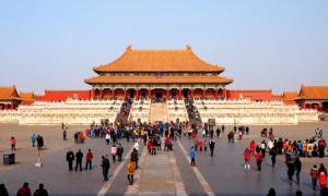 Дестинации до Китай