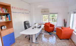 Езиков център Shin Dong Fang в Бургас