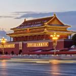 Незабравими екскурзии в Китай