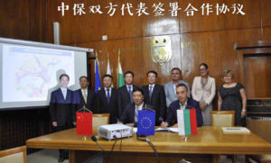 сътрудничество между Бургас и Шантоу