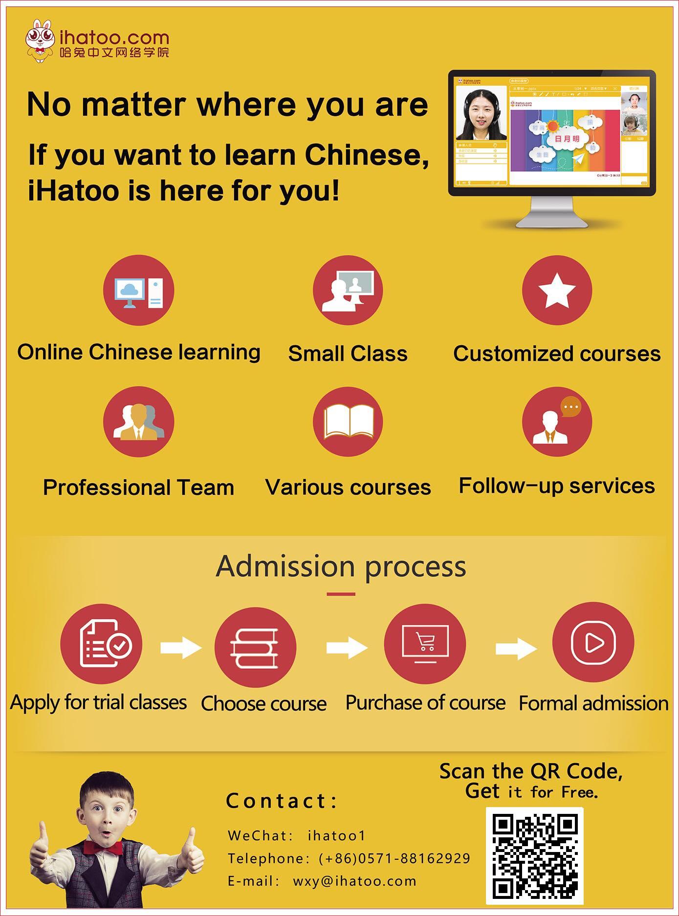 какви видове онлан курсове по китайски език има
