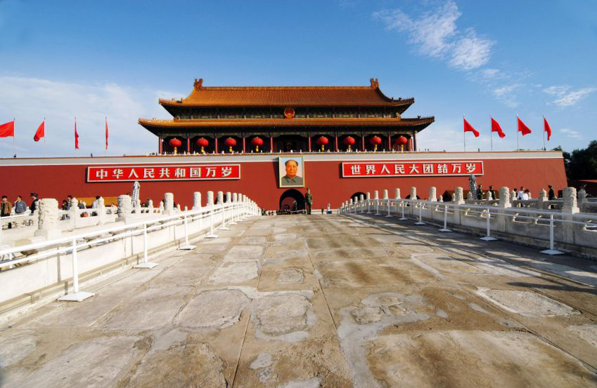 Екскурзии до Китай