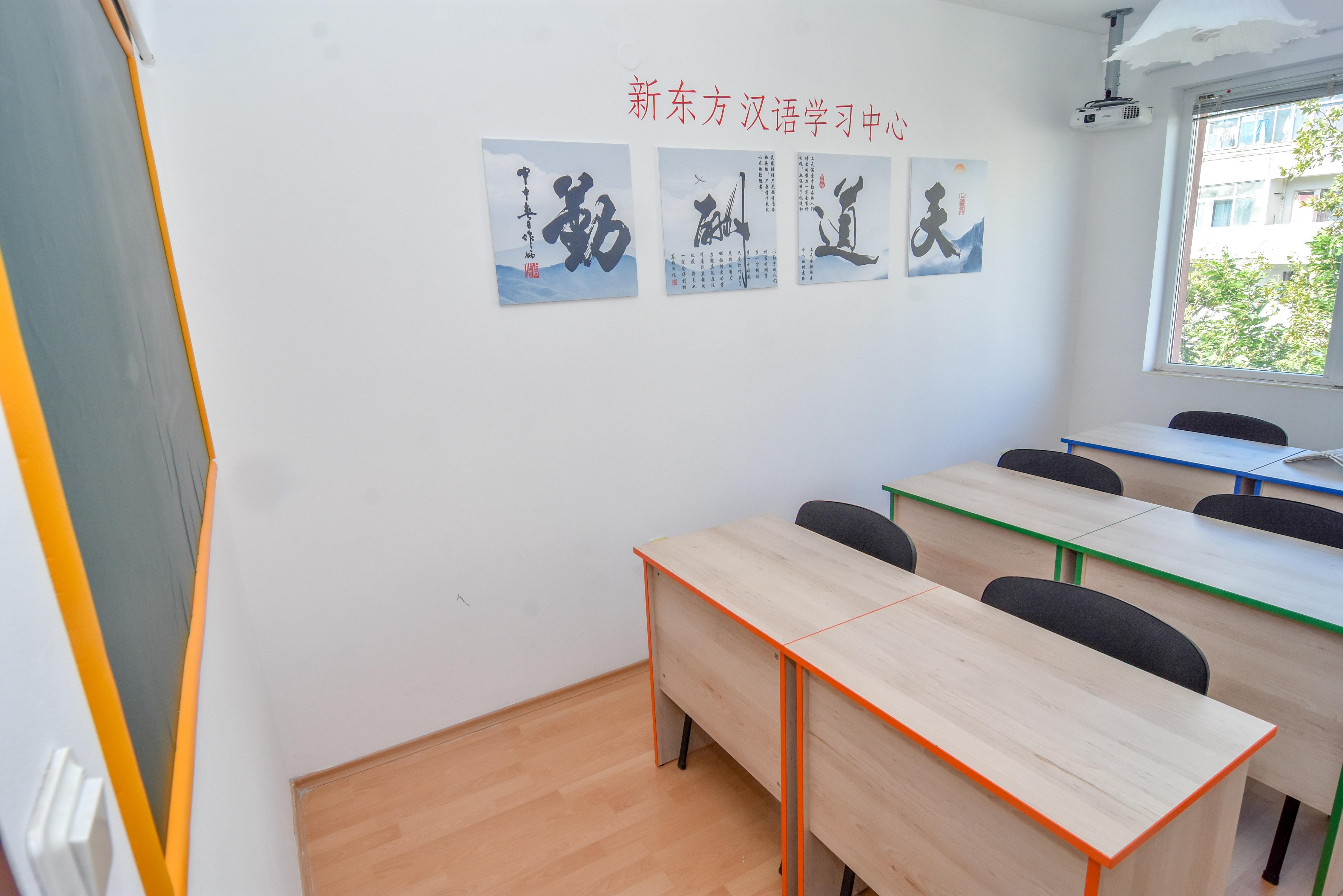 Курсова зала на китайски езиков център Shin Dong Fang